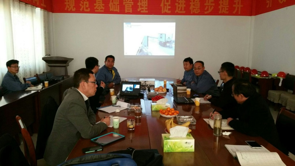 IRIS technical meeting in Shandong Jingyao